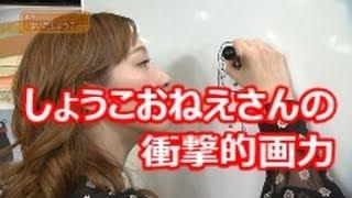 NHK『スタジオパークからこんにちは』に 歌手で女優のはいだしょうこ...