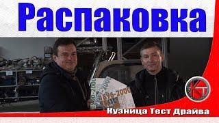 Розпакування посилок. Серія 31. Рідкісні книги, радянські марки, запчастини та сувеніри.