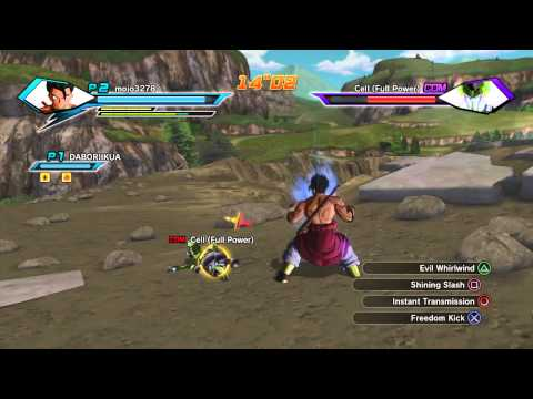 DRAGON BALL XENOVERSE How to get OP Z-Soul I'm your Brother PQ Clash! Perfect Cell