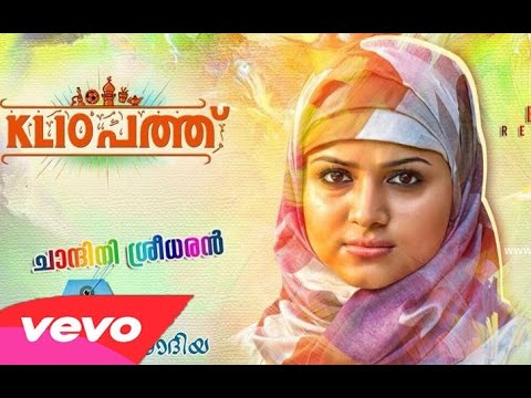 Kl 10 Patthu Malayalam Movie Official  Song