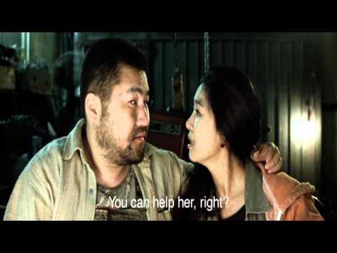 Lady Vengeance - Trailer