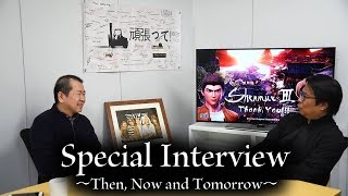 Yu Suzuki Special Interview | Then, Now and Tomorrow | Shenmue 3
