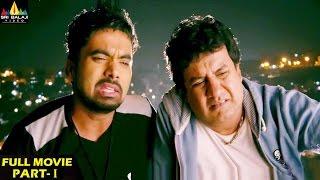 Badmash Pottey Hindi Latest Full Movie   Part 1/2   Gullu Dada   Hyderabadi Movies