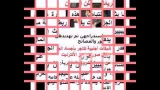 الجزائر .. عاهرات الجزائر فى تونس
