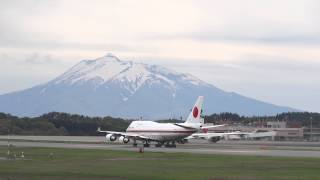 何度かタッチアンドゴーしたのち、着陸しまして東京へ向かいました。 ま...