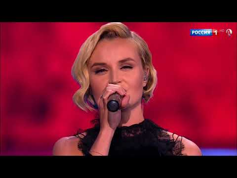 Кукушка - Полина Гагарина (23 февраля 2018) (Subtitles)