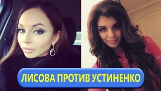 Дом-2 Последние Новости на 5 ноября Раньше Эфиров (5.11.2015)