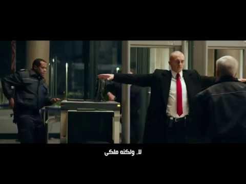 Hitman Agent 47 Trailer |  مترجم للعربيه