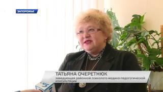 Реформирование интернатов  не за горами.(, 2016-02-24T13:27:57.000Z)