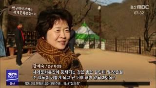 [반구대 암각화를 세계문화유산으로] 릴레이 영상 강혜숙…