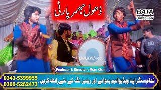 Dhol Jhumer | Dhol Jhumer Program | Dhol Player Zakir Ali Sheikh | By Bataproduction