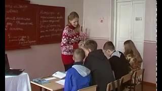 Урок української літератури 8 клас. Насипайко Олена Анатоліївна