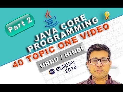 complete-java-core-programming-for-beginners-tutorial-40-topics-in-urdu-hindi-part-2