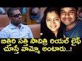 Teenmar Anchors Bithiri Sathi Family And Savitri Family Photos video