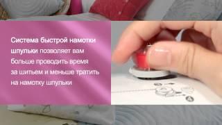 Швейная машина Brother INNOV-IS 10 (NV 10, NV 20, NV 30, NV 50)(, 2013-09-24T14:28:22.000Z)