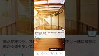 《乃木恋 恋よ、ハズめ!》 寺田蘭世 2話.
