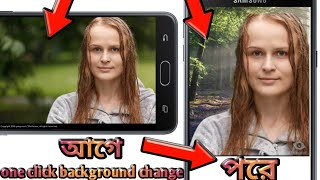 Photos Background Changing Apps || Teleport || WTC Episode...