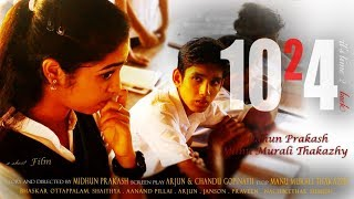 Kannada Movie 2019   10 To 4 - A School Love Story   Kannada Short Film 2019 With  English Subtitle