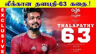 Thalapathy 63 Story Leaked.!
