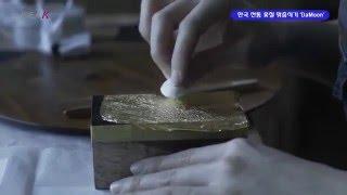 한국전통 옻칠 맞춤식기 'DaMoon'