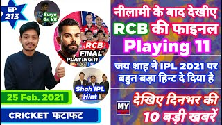 IPL 2021 - RCB Playing 11 After Auction & 10 News | Cricket Fatafat | EP 213 | MY Cricket Production