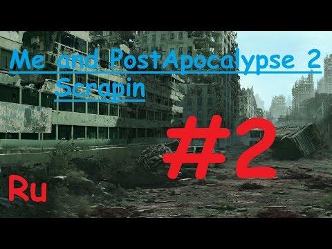 (PC) Me and PostApocalypse 2 Scraping Прохождение на Русском! #2