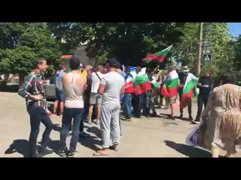 знакомства белгород днестровскии