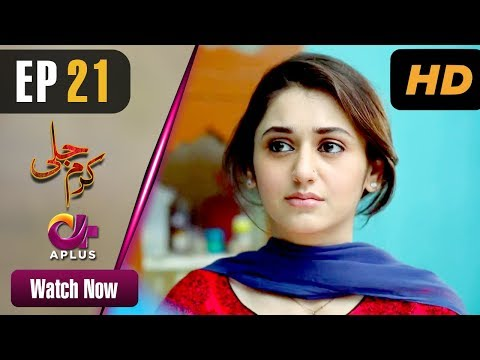 Karam Jali - Episode 21 | Aplus Dramas | Daniya, Humayun Ashraf | Pakistani Drama