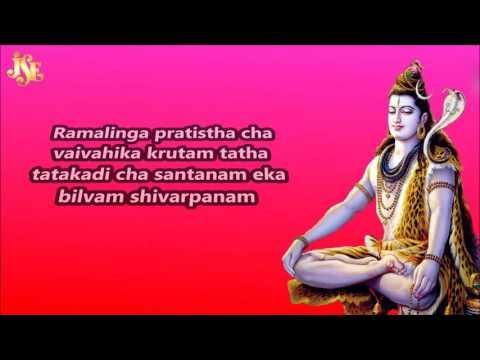Shiva Stothram ||BILVASTAKAM WITH ENGLISH LYRICS ||MAHA SHIVARATRI 2018 | Bilvashtakam with English