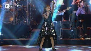 Baixar Krisia Todorova: Singing-