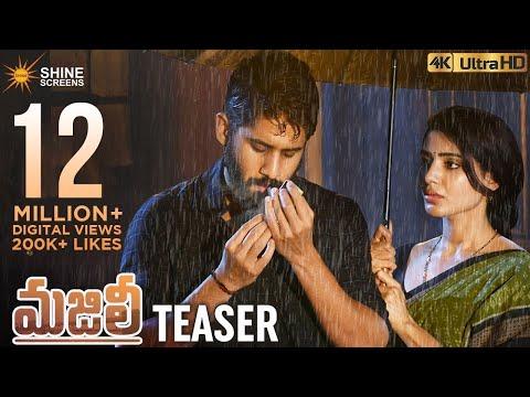 MAJILI Movie Teaser- Naga Chaitanya, Samantha, Divyansha Kaushik