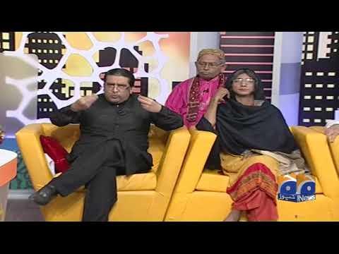 Khabarnaak - 17 August 2017 - Geo News