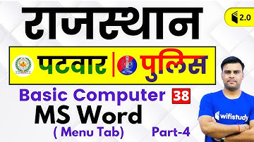 3:30 PM - Rajasthan Patwari 2019 | Basic Computer by Pandey Sir | MS Word (Menu Tab) | Part-4