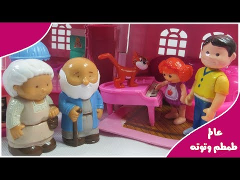 baby doll toys house toys baby doli play