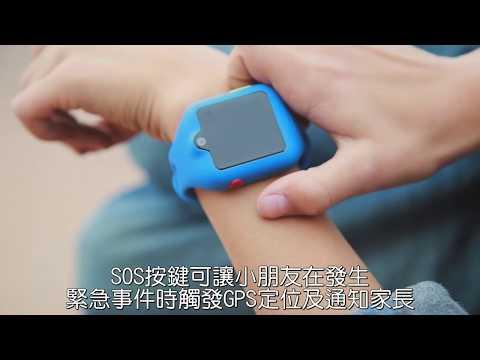 DokiWatch S – Smartwatch For Kids (HK Subtitles)