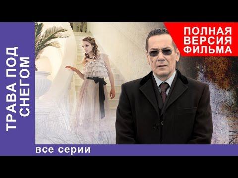 """НОВЫЙ КРИМИНАЛЬНЫЙ БОЕВИК 2017 """"ТРИ БРАТА"""" НОВИНКИ БОЕВИКИ"""