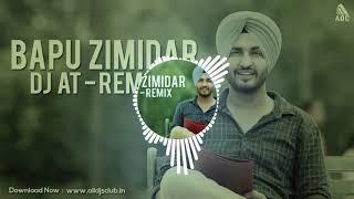BAPU ZIMIDAR DJ REMIX SONG //CGDJSONGJBL//