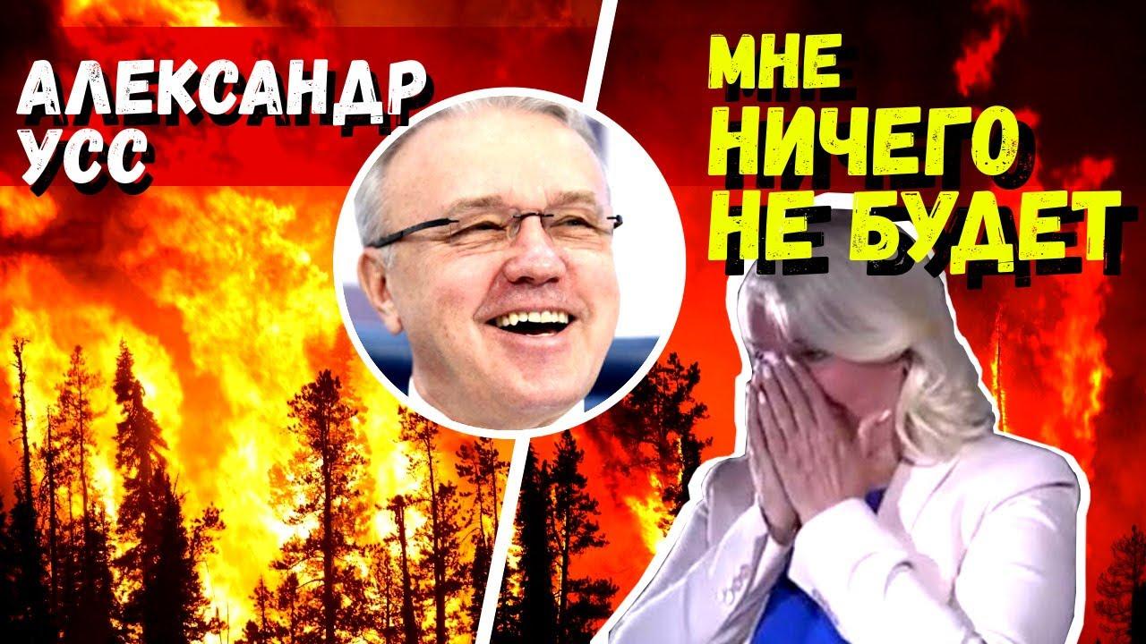 Чиновничий беспредел в Красноярске. Народ - на пределе!