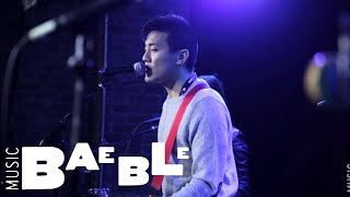 Letting Up Despite Great Faults - Visions || Baeble Music mp3