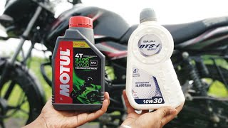 Best Engine Oil for all 100cc-125cc Bikes
