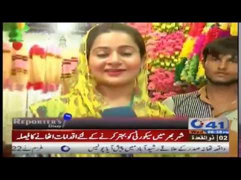 History of Ghanta Ghar Faisalabad   Reporters Dairy   26 July 2017   City 41
