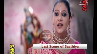 END ! Last scene of ''Saath Nibhaana Saathiya''