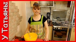 Экологичный и эффективный СТИРАЛЬНЫЙ ПОРОШОК! Как сделать стиральный порошок для детей своими руками