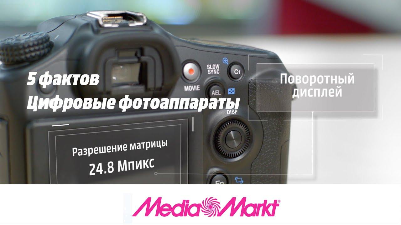 Nikon D3200 фотоаппарат зеркальный цифровой - YouTube