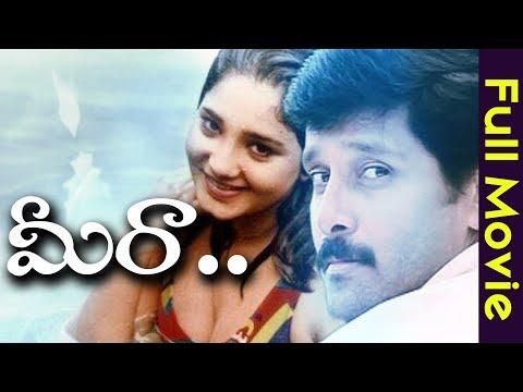 Meera Latest Tamil Dubbing Telugu Full Movie | Chiyaan Vikram, Aiswarya