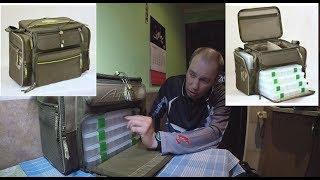 Рыболовная сумка Aquatic - Розыгрыш призов от Aquatic