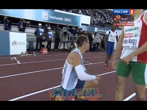 Pavel MASLÁK 45.24 - 400m  European Athletics Championships Helsinki 2012 MIR-LA.com