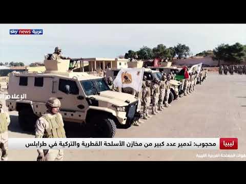 خليفة حفتر يعلن المرحلة الثانية من معركة تحرير العاصمة طرابلس  - نشر قبل 13 ساعة