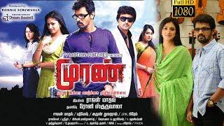 Muran Full Movie | Cheran, Prasanna, Haripriya & Nikita Thukral | Rajan Madhav