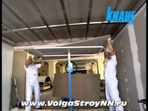 видео: Как сделать подвесной потолок из КНАУФ листов П 113.